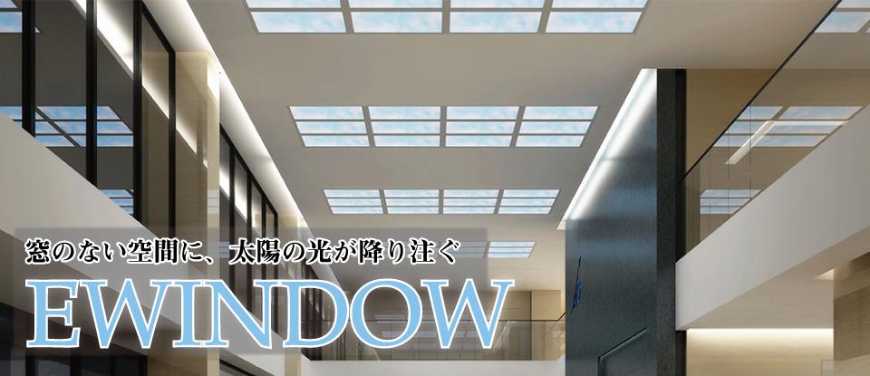 EWINDOW